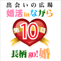 nagara-go-kon