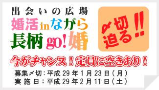 top-banner_201612-03