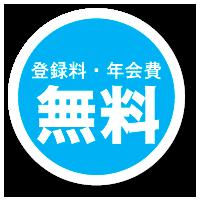 fan_banner-01-03