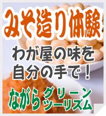 top-banner_201702-04